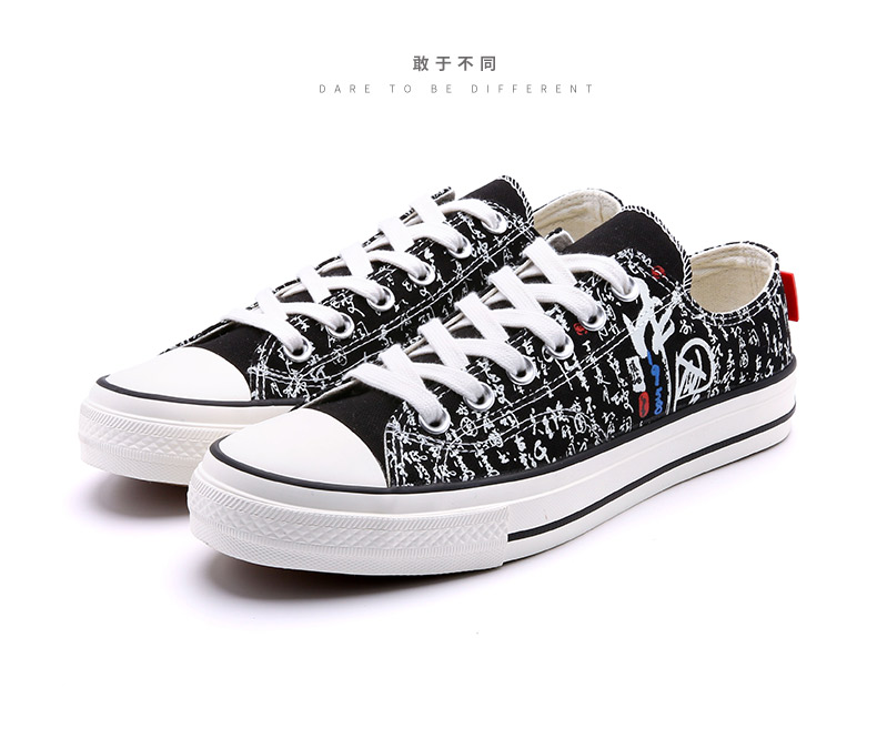 2020 New Style China Sports Shoes Sneakers Mens Black Canvas Shoes